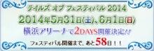 bandicam 2014-04-04 21-32-20-468