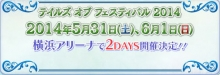 bandicam 2014-05-12 19-58-27-757
