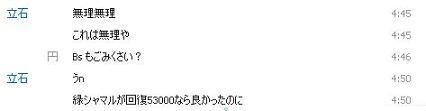 141009-002.jpg