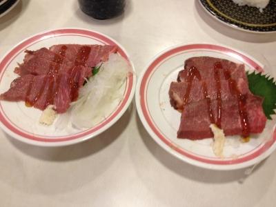 hamazushiigusa1408155.jpg