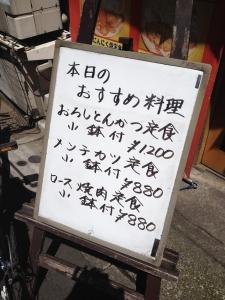 miyakoyasaginomiya1408111.jpg