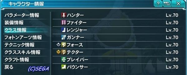 バウンサーカンスト9・1