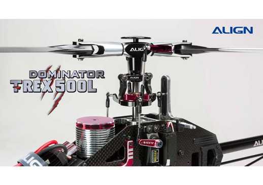 T-REX 500L Dominator_Page_02