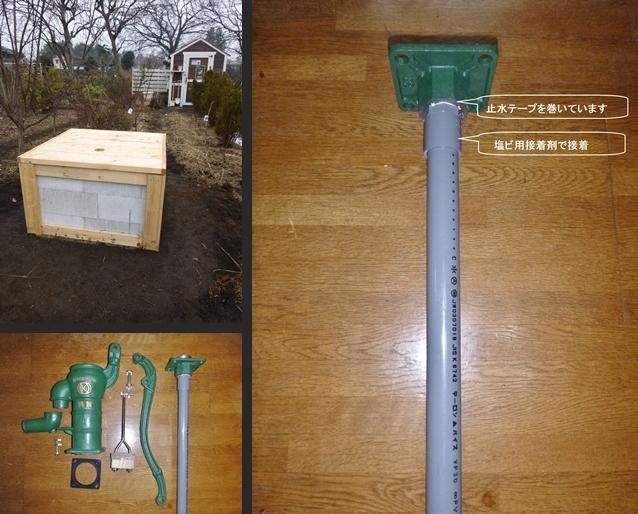 2014-02-21 2014-02-21 005 005-vert-horz