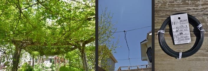2014-04-24 2014-04-24 001 001-horz-horz