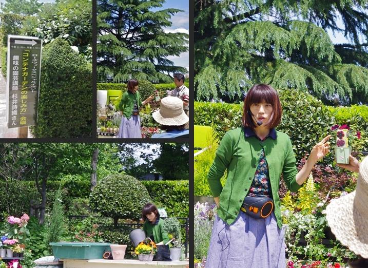 2014-05-17 2014-05-17 001 024-horz-vert-horz