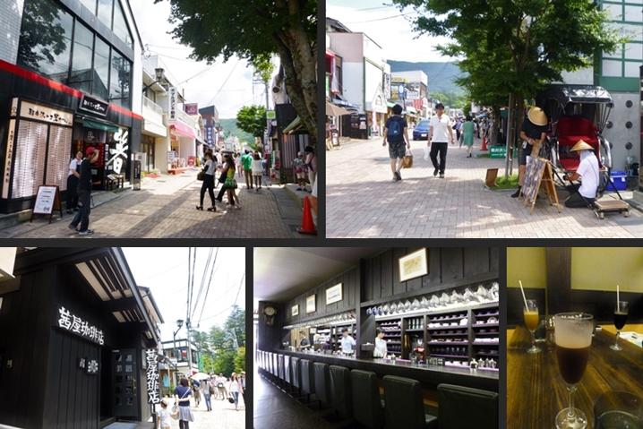 2014-07-27 2014-07-27 001 060-horz-vert