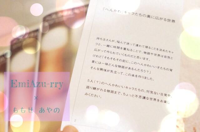 fc2blog_20141014103902b4f.jpg