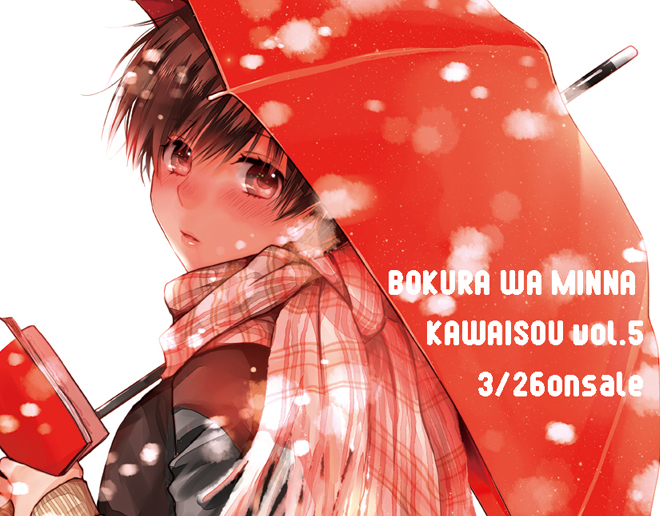 k5_20140327135341551.jpg