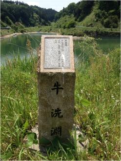 上津ダム250526_02_34