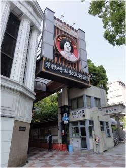 大阪260506_02_08