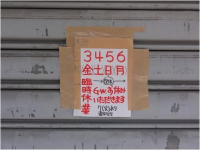 大阪260506_01_09