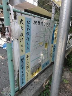 大阪250506_03_04