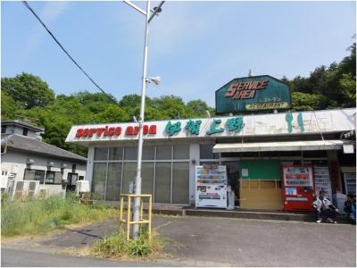 上野SA250528_07