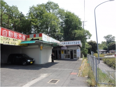 上野SA250528_08