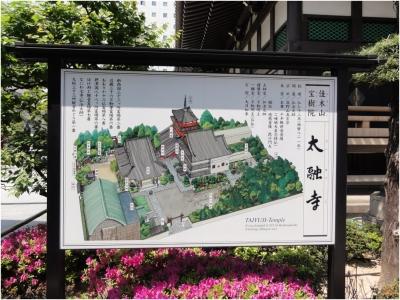 大阪260506_01_12
