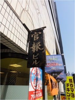 大阪260506_03_22