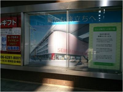 大阪250506_04_14