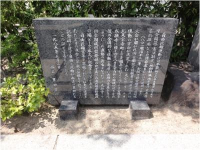 大阪260506_01_20