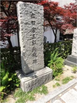 大阪260506_01_22