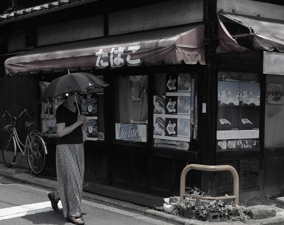 ブログ煙草屋_edited-1