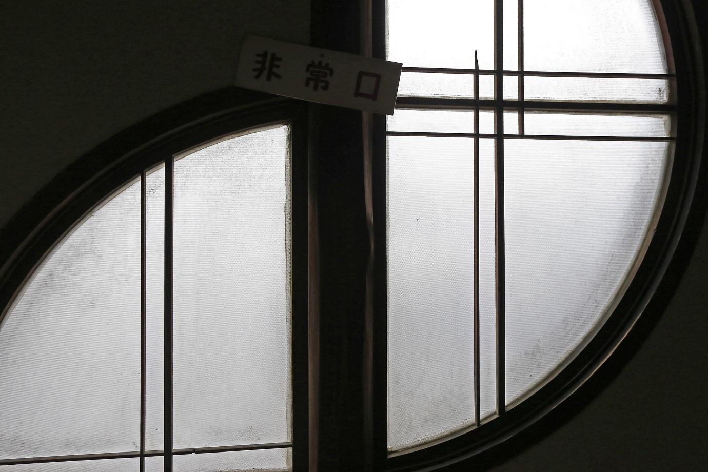 ブログ丸久階段すりガラス