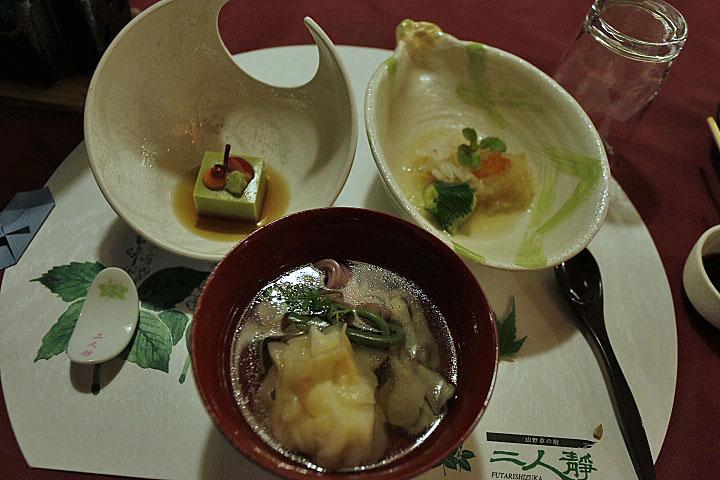 ブログ二人静夕食1