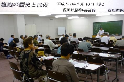 a蓬莱歴史研究会P1320104
