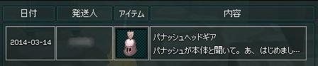 Σありがとうございます!