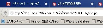20140503_URLを張り付け