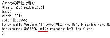 20140503_urlの中を削除