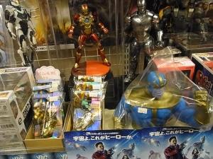 店舗探訪 静岡 トイショップMM010