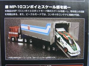 トランスフォーマー マスターピース MP-20 ホイルジャック ロボットモード002