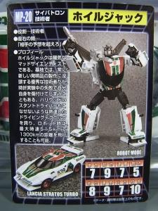 トランスフォーマー マスターピース MP-20 ホイルジャック ロボットモード004
