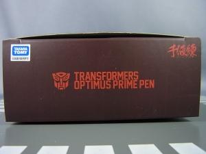 千値練 TRANSFORMERS コンボイペンを比較001