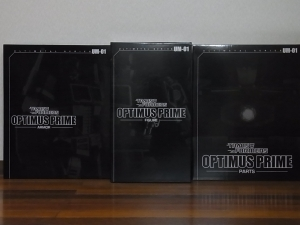 ULTIMETAL UM-01 OPTIMUS PRIME 01 FIGURE010