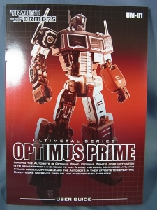 ULTIMETAL UM-01 OPTIMUS PRIME 01 FIGURE054