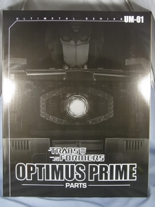ULTIMETAL UM-01 OPTIMUS PRIME 03 PARTSACTION001