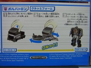 トランスフォーマー ロストエイジシリーズ LA-SP ロストエイジシリーズ゛最終決戦4体セット003