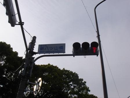 20140505 12