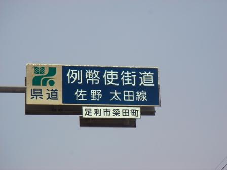 20140531 12