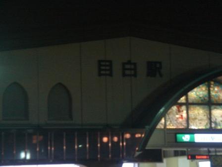 20140909 28