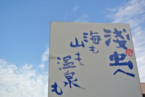 2014_0814_172321-DSC_2611.jpg