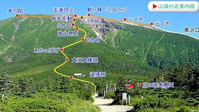 ontake_fot_map003.jpg