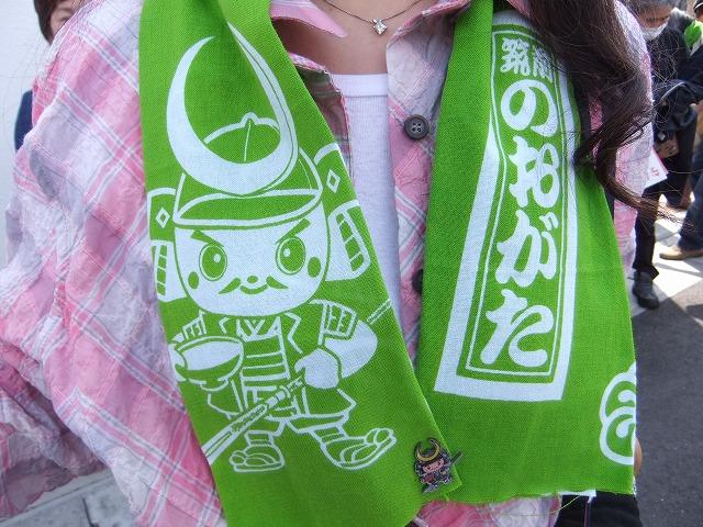 s-ノオガタテヌグイ - コピー