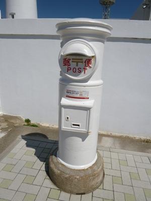 P1130866 (4)