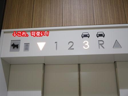0323幕張21