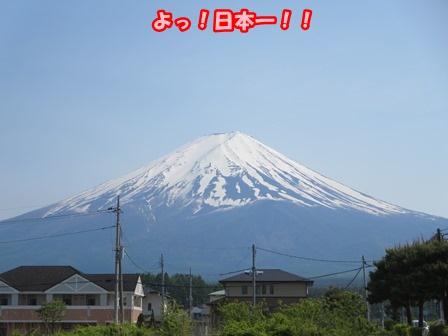 0604富士山1