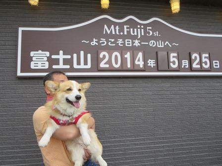 0604富士山4