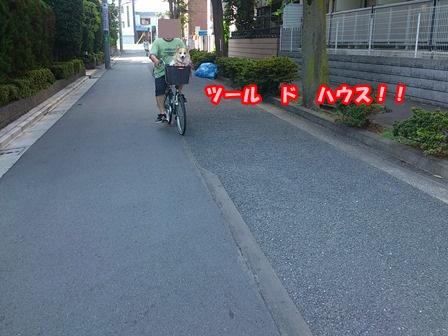0802お散歩13